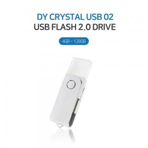 [소프트낸드]크리스탈USB메모리 DY크리스탈02 스윙형 8GB