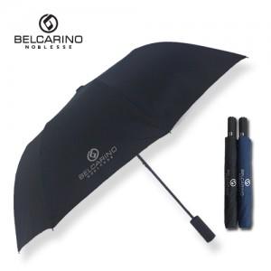 벨카리노 2단 자동 무지 우산