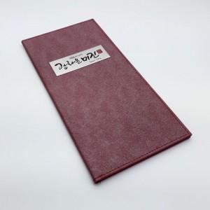 메뉴북 JK석면 와인색가격:8,525원