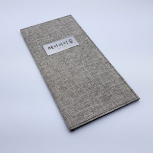 L-02 베이지색 메뉴판 안내책자