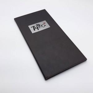 메뉴판 S-04 브라운 메뉴북