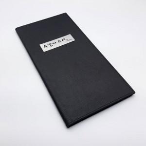 덴버 블랙 메뉴북