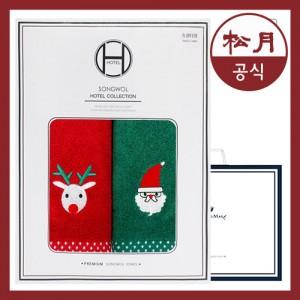 크리스마스 프렌즈 2매선물세트+쇼핑백 s 송월