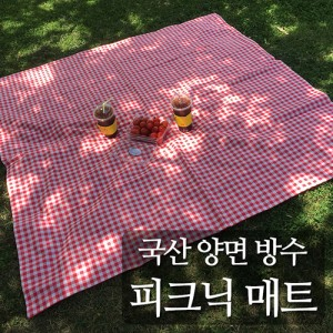 [국내제작] 핸드메이드 캠핑 피크닉 매트 돗자리(1인용)