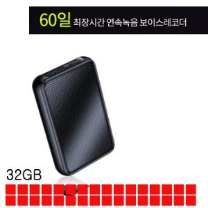장시간 장기간녹음 우드V60d가격:195,000원