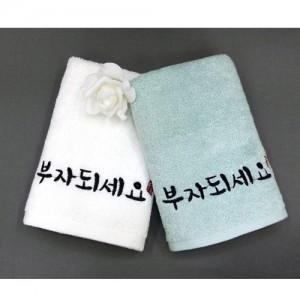 자수 타올 송월 선물세트(부자되세요)