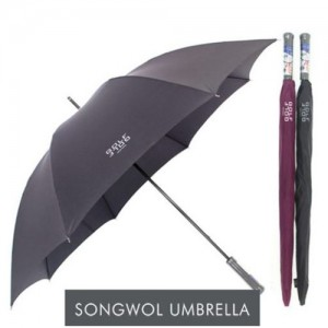 장 테프론65 송월 우산 기념선물세트가격:20,900원