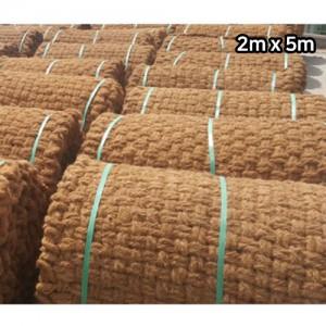 야자매트 2000A 10m 코코넛섬유가격:220,000원