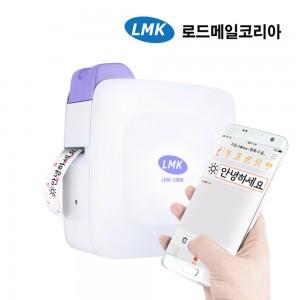 휴대용 무선 라벨프린터 LMK-2000PP 퍼플가격:85,000원