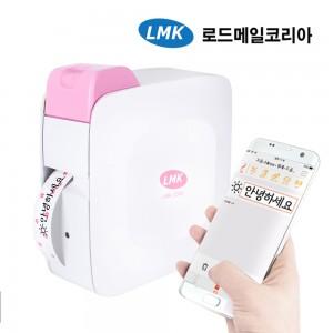 휴대용 무선 라벨프린터 LMK-2000PK 핑크가격:85,000원