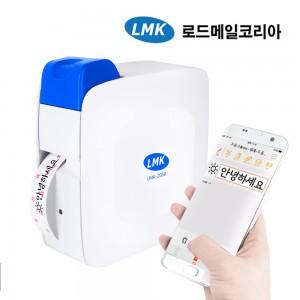 휴대용 무선 라벨프린터 LMK-2000BL 블루