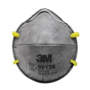 3M 안면부 여과식 방진마스크 9913K 회색(20개입)