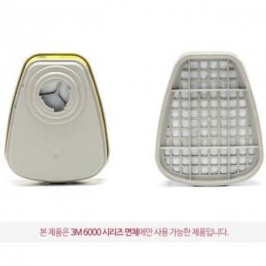 방독 정화통 공업용 마스크 필터 유기증기 산성가스 (1봉지 2EA)