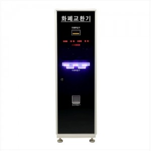 동전교환기/지폐교환기 ALLEX-210 프리미엄 /기술역량우수기업인증