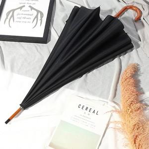[실속형]16k 레트로 비즈니스 장우산