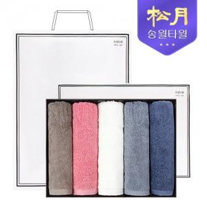 [송월타올] 송월 호텔용 소피아 200g 5P 타올세트