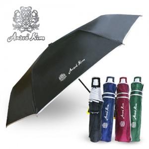 앙드레김 3단 AK 디롱 실버 우산
