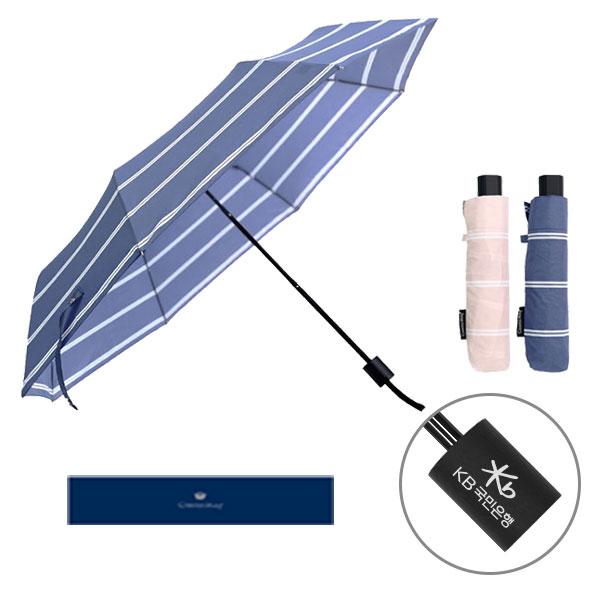 [송월우산] CM3단더블스트라이프 우산