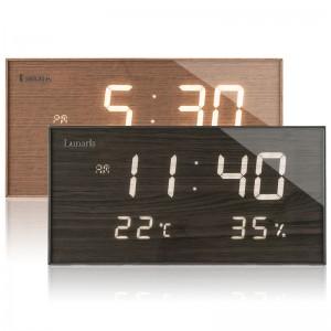 국산 루나리스 FM수신 온습도 LED 전자벽시계