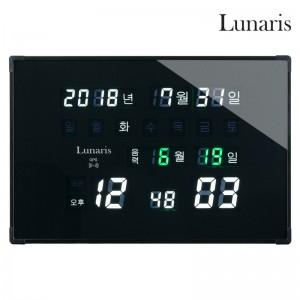 국산 루나리스 GPS 수신 LED 디지털 전자벽시계(중)