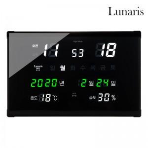 국산 루나리스 GPS수신 매직 온습도 LED 전자벽시계