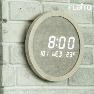 플라이토 딜라이트 원형 인테리어 LED 벽시계 22cm