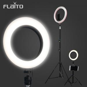 플라이토 LED 방송 촬영 조명 링라이트 삼각대