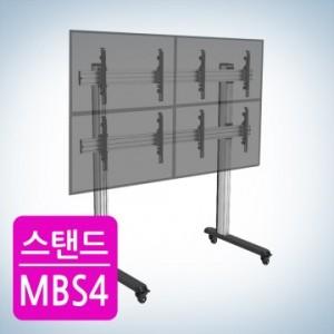 이동식 멀티비전 스탠드 MBS-4
