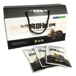 흑마늘진액 명절선물/선물세트