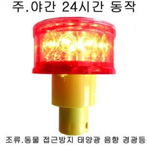 태양광 음향경광등 SWL-SF12A