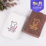 [송월타올] 송월 쥐띠 첫돌기념 타올 150g