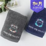[송월타올] 송월 쥐띠 첫돌기념 경자복 타올 190g