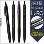 유로 마이젯 1.0mm(독일잉크/초저점도)가격:371원
