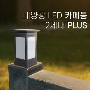 SCD155 태양광 카페등 2세대 PLUS가격:23,100원