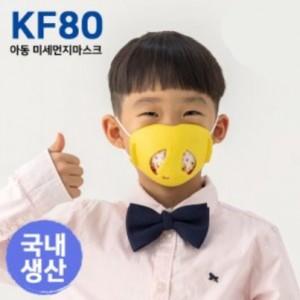 KF80 (아동용)마스크 가드1개+필터 6매