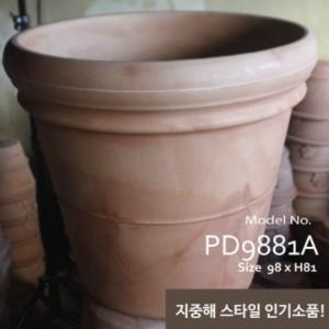 PD9881A 이태리 PE 테라코타 화분가격:468,000원