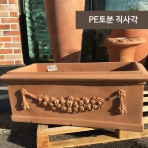 이태리 PE 테라코타 화분 PH7833A/PH8636A/PH10040A가격:140,000원