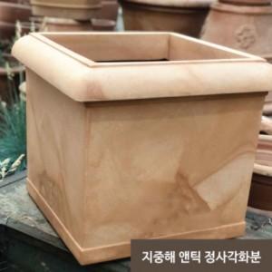 정사각 이태리 PE 테라코타 화분 QRL-40/QRL-45가격:99,000원