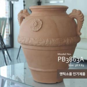 이태리 PE 테라코타 화분 PB3863A가격:156,000원