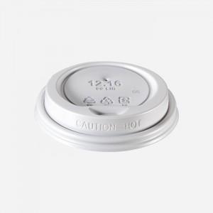 12/16온스 PP뚜껑 화이트 (일반형) 1000EA/BOX
