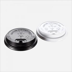12/16온스 PS뚜껑 블랙/화이트 (개폐형) 1000EA/BOX