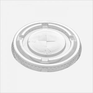 PET 음료컵 뚜껑 SF-92 (92파이용 플랫뚜껑 / 타공) 1000EA/BOX가격:30,000원