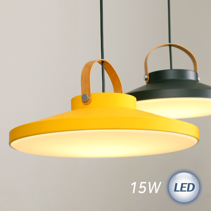 LED 엘란 펜던트 15W (옐로우 370파이)
