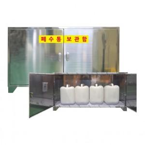 SUS 폐수통보관함 JI-CS3가격:500,000원
