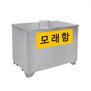 모래함 JI-SB50