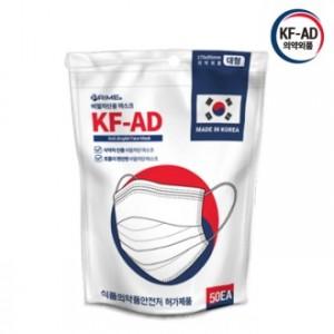 프라임큐 KF-AD 비말차단 일회용 덴탈 마스크 대형 화이트